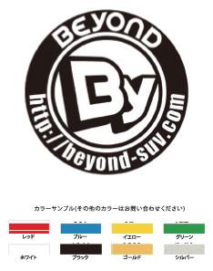 BEYOND ステッカー